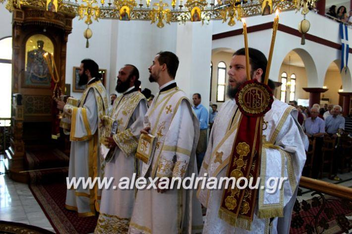 alexandriamou.gr_agiosalexandros2019IMG_3979