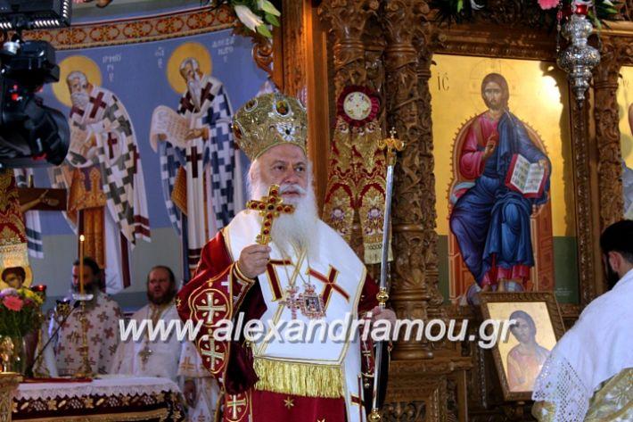 alexandriamou.gr_agiosalexandros2019IMG_3980