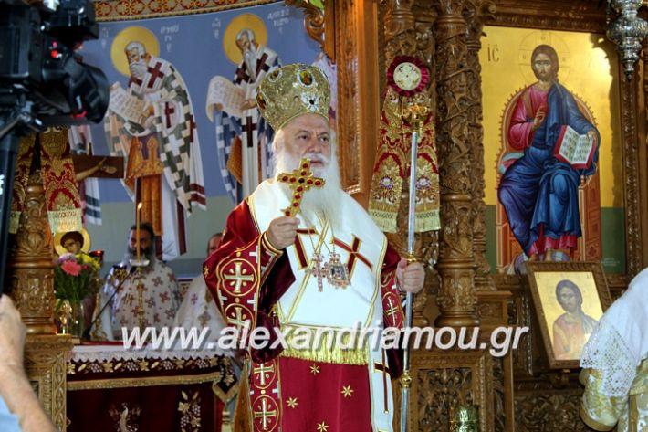 alexandriamou.gr_agiosalexandros2019IMG_3981