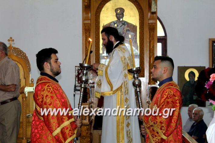 alexandriamou.gr_agiosalexandros2019IMG_3983