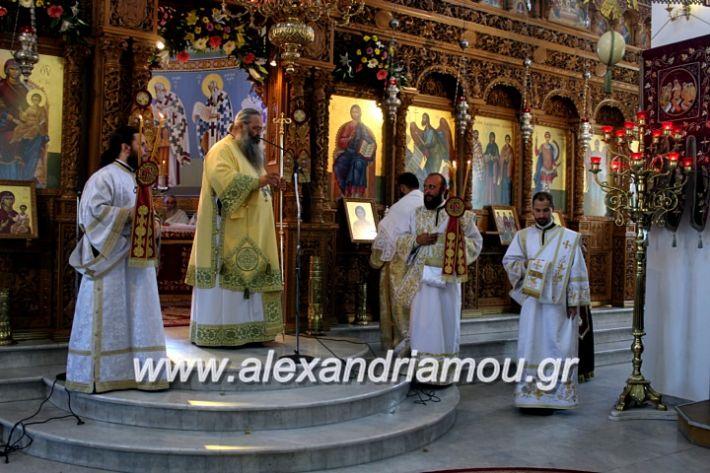 alexandriamou.gr_agiosalexandros2019IMG_3988