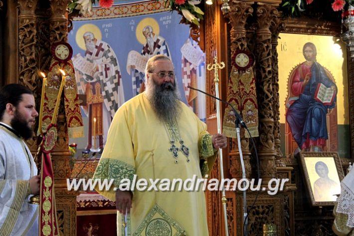 alexandriamou.gr_agiosalexandros2019IMG_3989