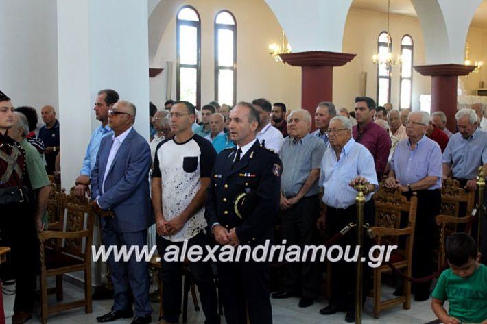 alexandriamou.gr_agiosalexandros2019IMG_3993