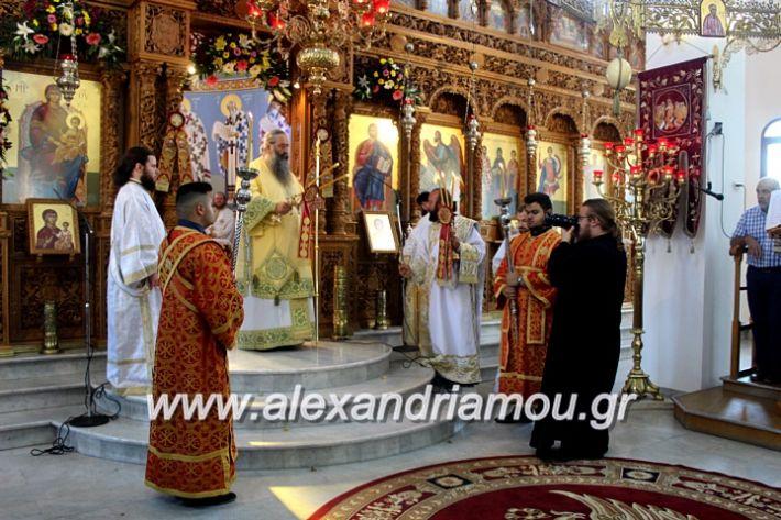 alexandriamou.gr_agiosalexandros2019IMG_3994
