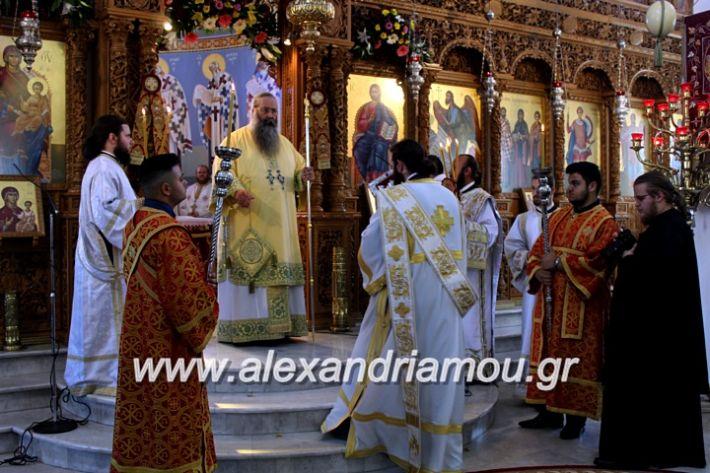 alexandriamou.gr_agiosalexandros2019IMG_3995