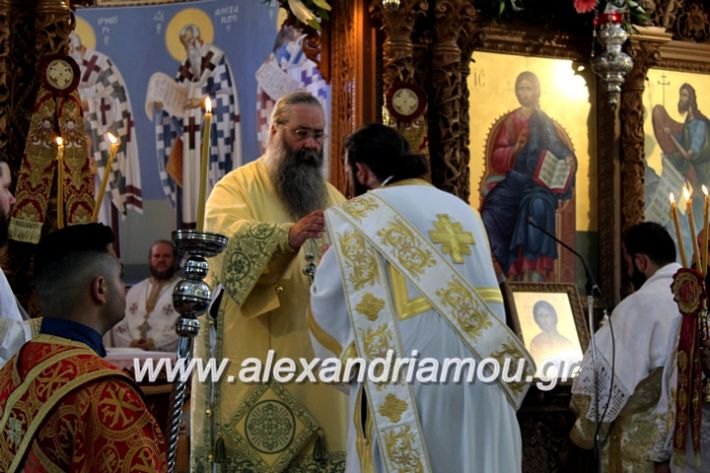 alexandriamou.gr_agiosalexandros2019IMG_3996