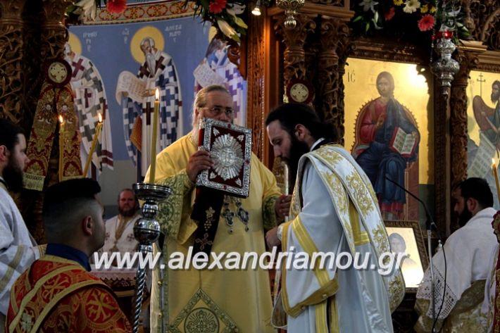 alexandriamou.gr_agiosalexandros2019IMG_3997