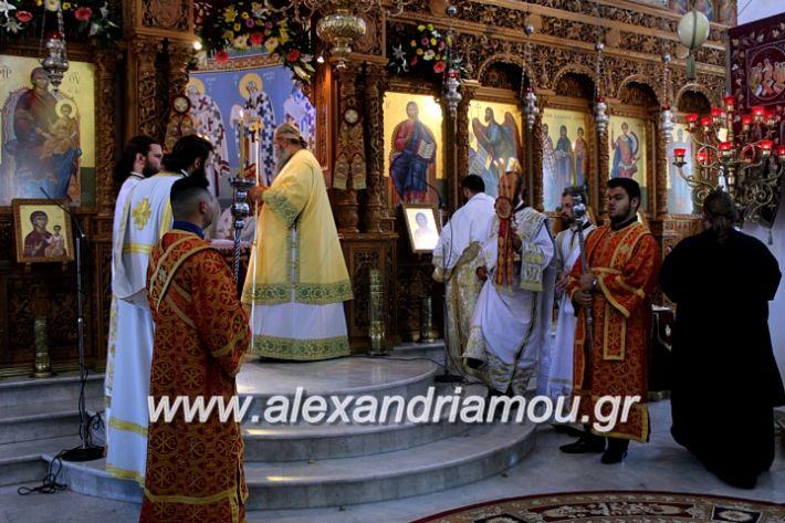 alexandriamou.gr_agiosalexandros2019IMG_3998