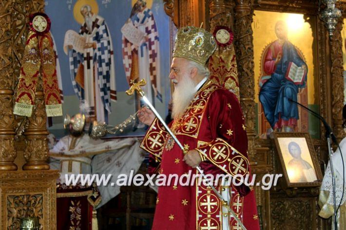 alexandriamou.gr_agiosalexandros2019IMG_4004