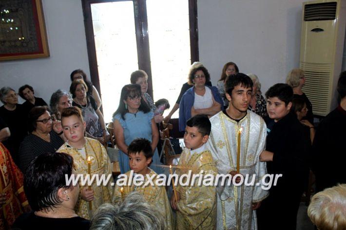 alexandriamou.gr_agiosalexandros2019IMG_4005