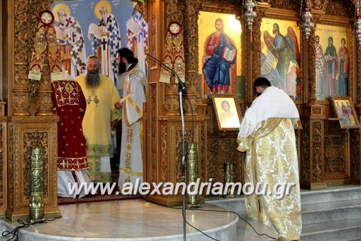 alexandriamou.gr_agiosalexandros2019IMG_4009