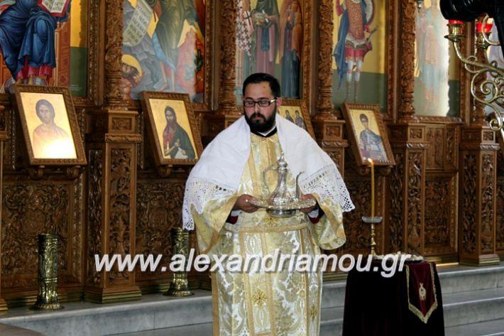 alexandriamou.gr_agiosalexandros2019IMG_4010