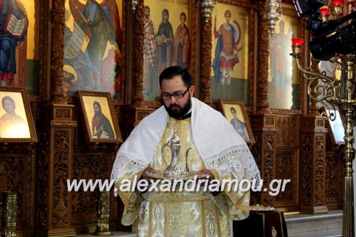alexandriamou.gr_agiosalexandros2019IMG_4011