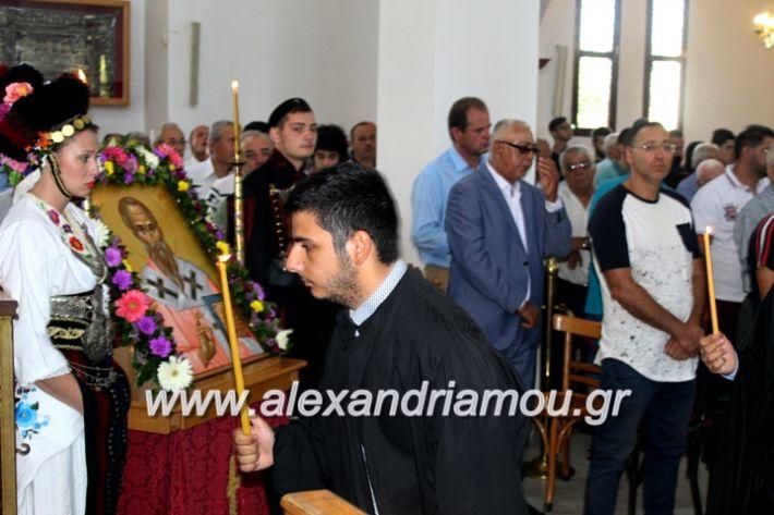alexandriamou.gr_agiosalexandros2019IMG_4015