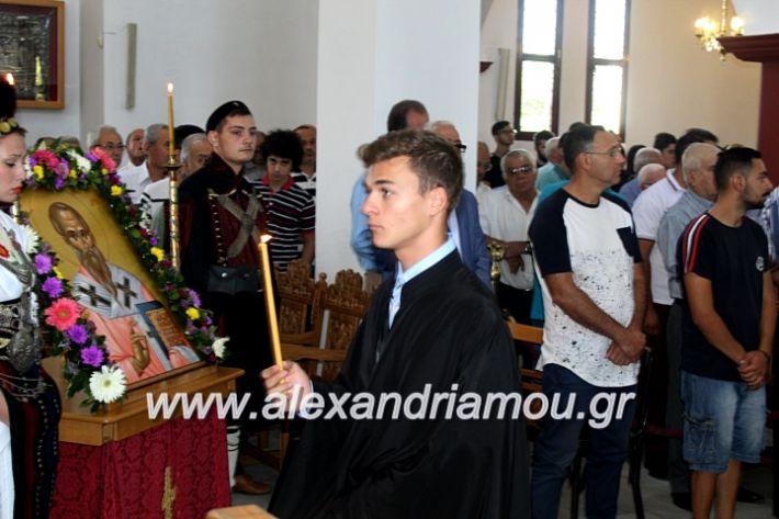 alexandriamou.gr_agiosalexandros2019IMG_4016