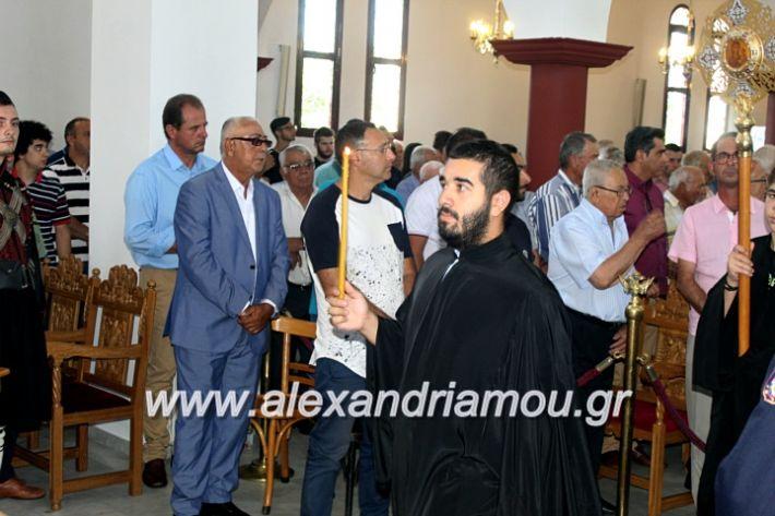 alexandriamou.gr_agiosalexandros2019IMG_4017