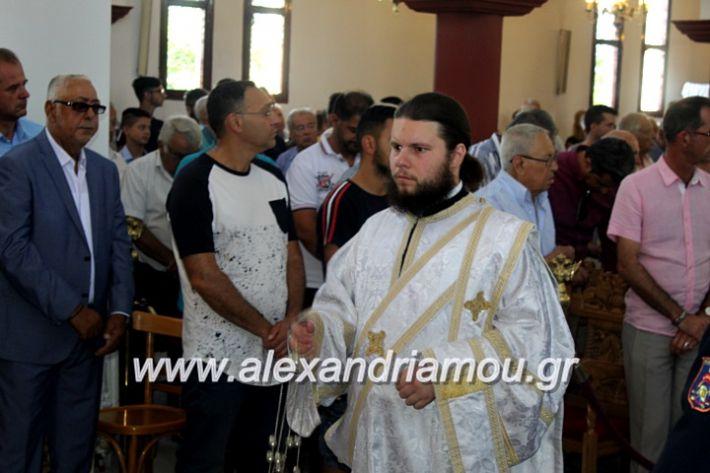 alexandriamou.gr_agiosalexandros2019IMG_4025