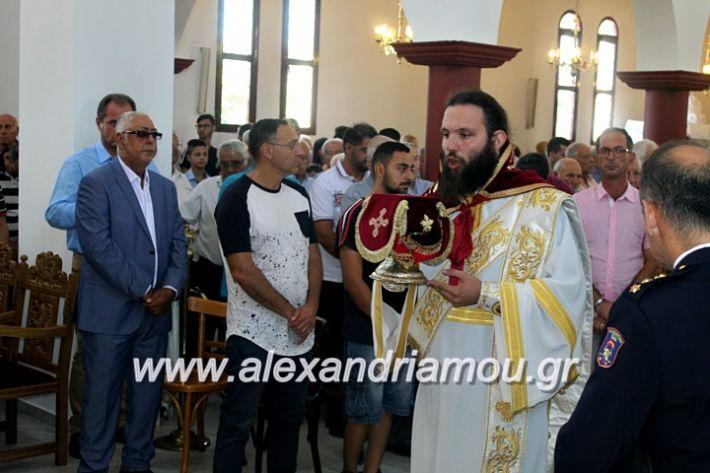 alexandriamou.gr_agiosalexandros2019IMG_4026
