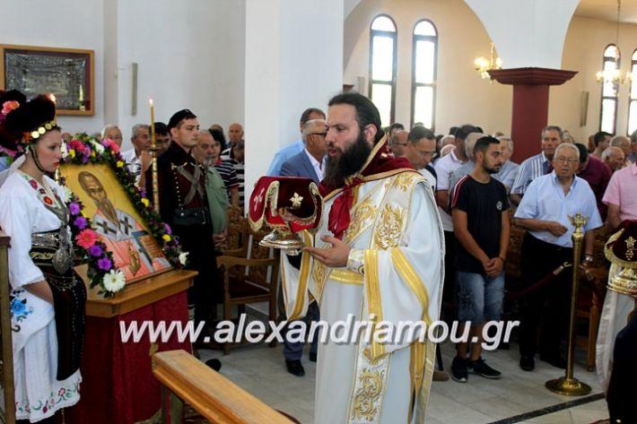 alexandriamou.gr_agiosalexandros2019IMG_4028