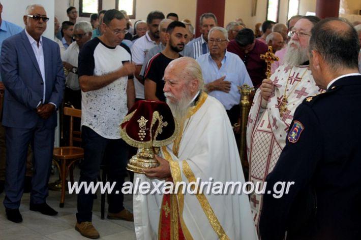 alexandriamou.gr_agiosalexandros2019IMG_4029