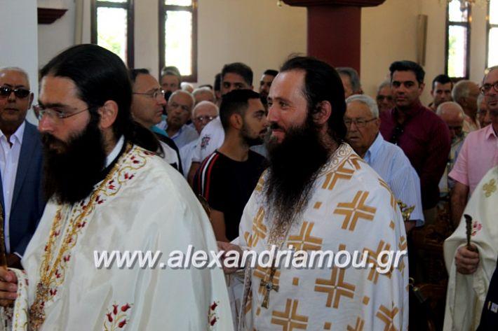 alexandriamou.gr_agiosalexandros2019IMG_4036