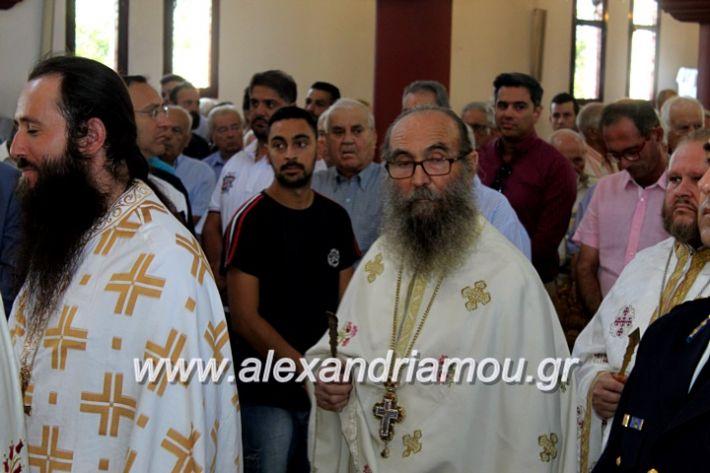 alexandriamou.gr_agiosalexandros2019IMG_4037