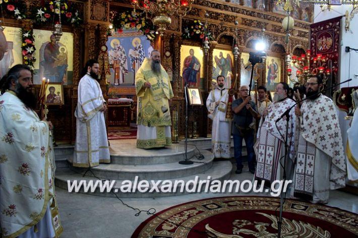 alexandriamou.gr_agiosalexandros2019IMG_4040
