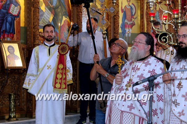 alexandriamou.gr_agiosalexandros2019IMG_4046
