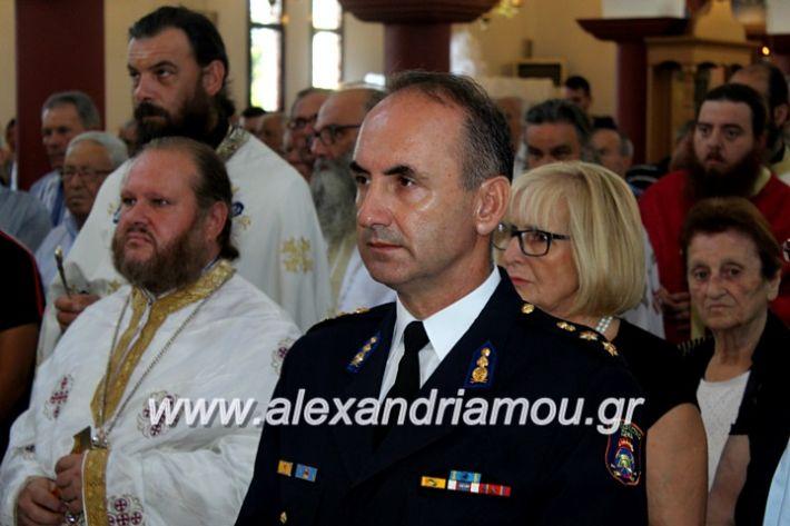 alexandriamou.gr_agiosalexandros2019IMG_4049