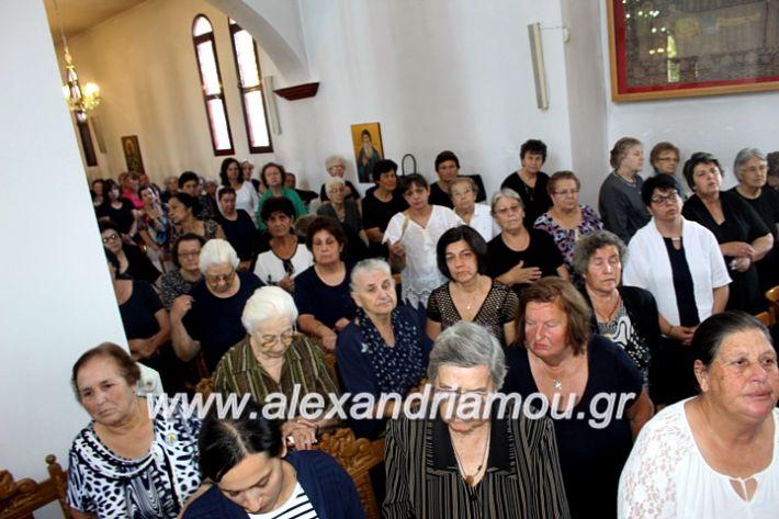 alexandriamou.gr_agiosalexandros2019IMG_4051