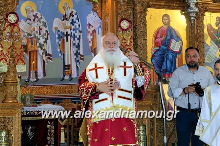 alexandriamou.gr_agiosalexandros2019IMG_4052