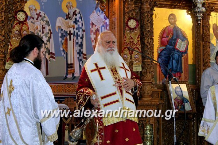 alexandriamou.gr_agiosalexandros2019IMG_4053
