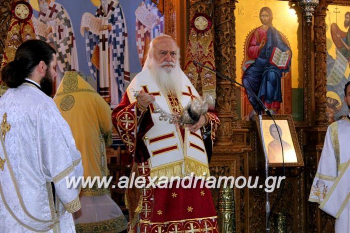alexandriamou.gr_agiosalexandros2019IMG_4054