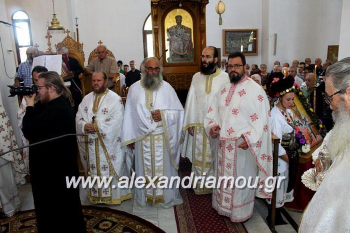 alexandriamou.gr_agiosalexandros2019IMG_4055