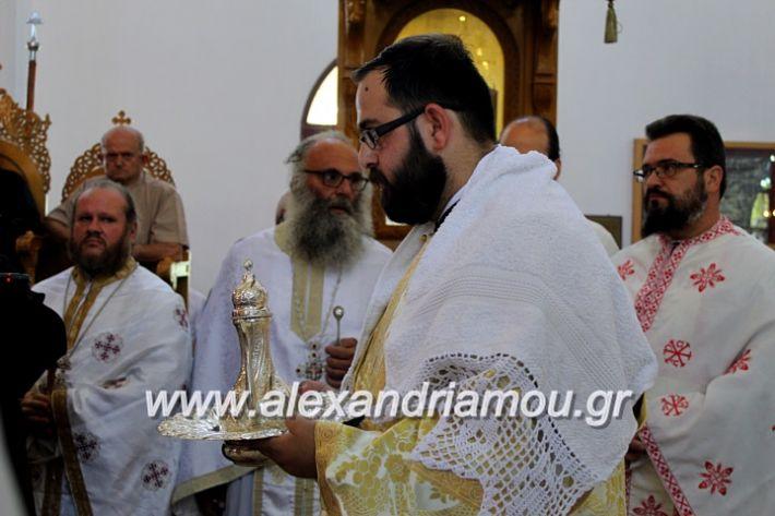 alexandriamou.gr_agiosalexandros2019IMG_4056