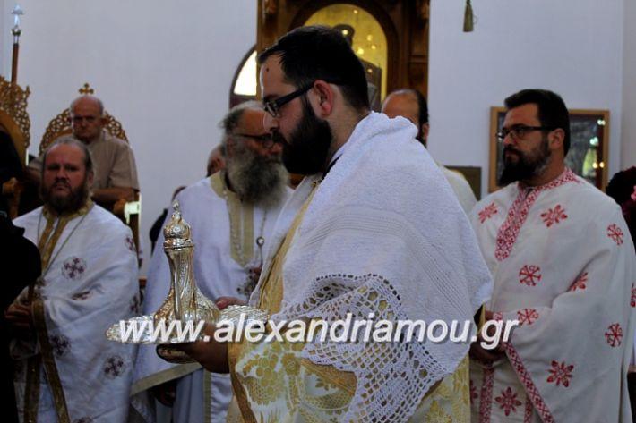 alexandriamou.gr_agiosalexandros2019IMG_4057