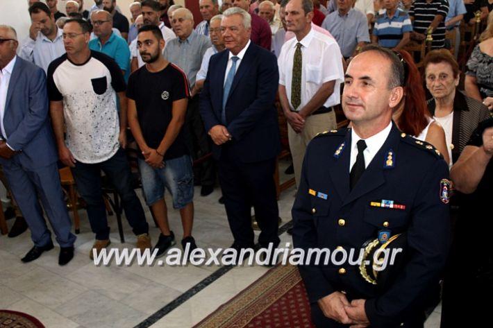 alexandriamou.gr_agiosalexandros2019IMG_4059