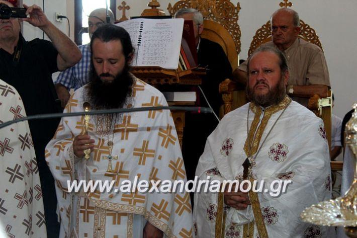 alexandriamou.gr_agiosalexandros2019IMG_4060