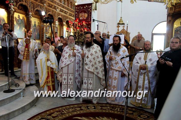 alexandriamou.gr_agiosalexandros2019IMG_4061