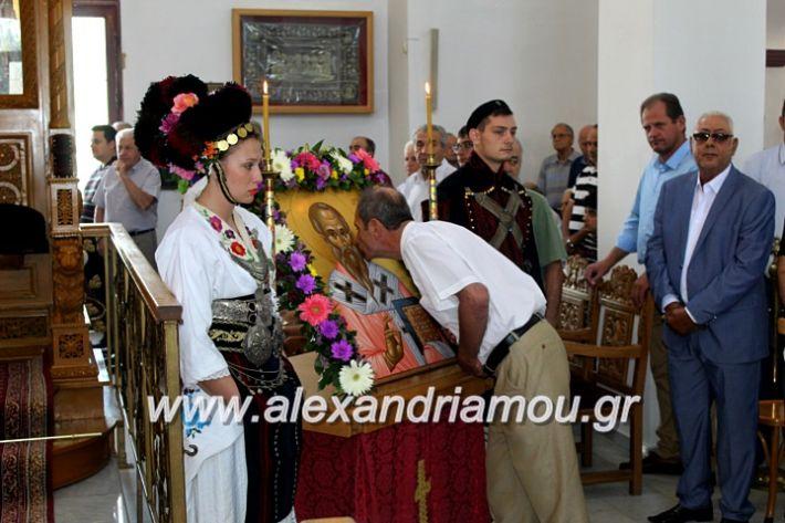 alexandriamou.gr_agiosalexandros2019IMG_4063