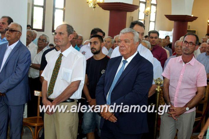 alexandriamou.gr_agiosalexandros2019IMG_4066