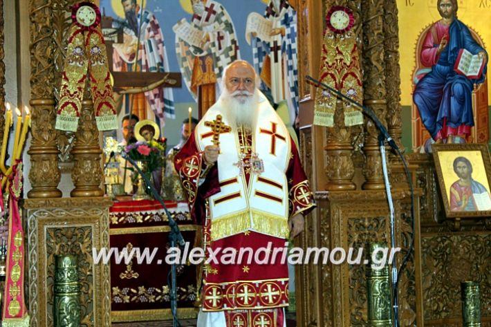 alexandriamou.gr_agiosalexandros2019IMG_4069