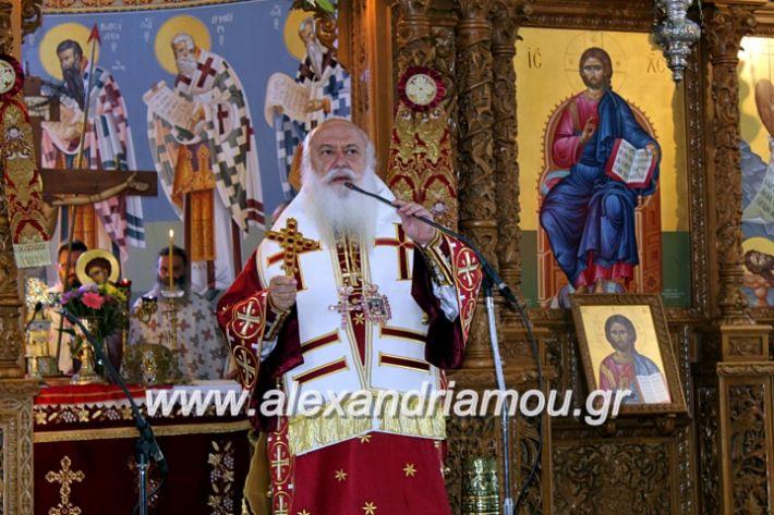 alexandriamou.gr_agiosalexandros2019IMG_4070