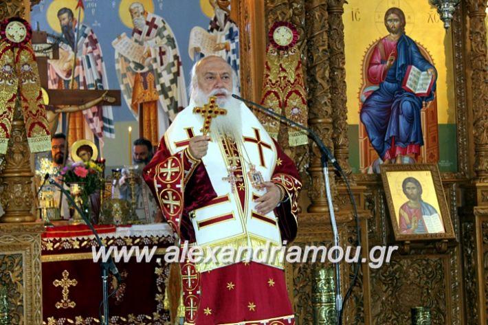alexandriamou.gr_agiosalexandros2019IMG_4074