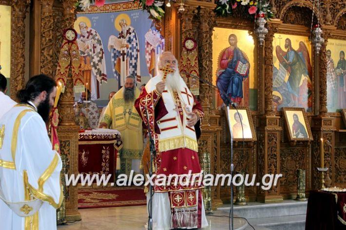 alexandriamou.gr_agiosalexandros2019IMG_4075