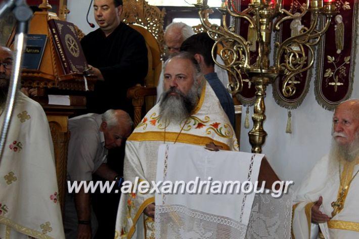alexandriamou.gr_agiosalexandros2019IMG_4082