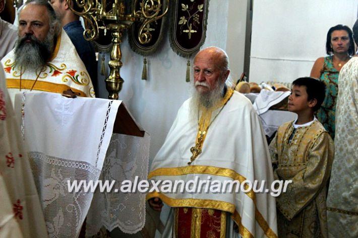 alexandriamou.gr_agiosalexandros2019IMG_4083