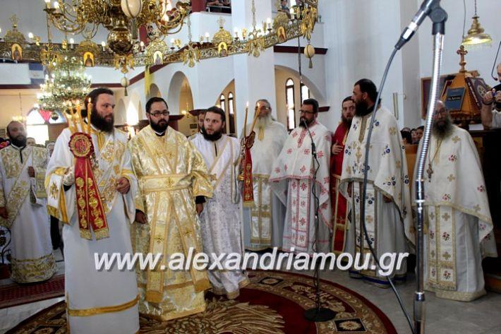 alexandriamou.gr_agiosalexandros2019IMG_4084