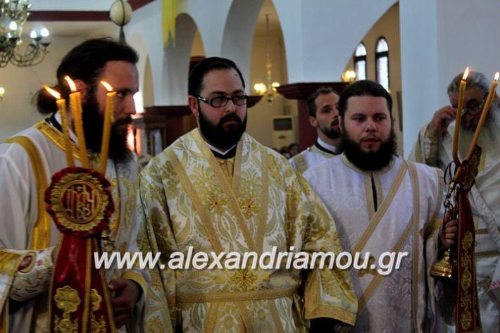 alexandriamou.gr_agiosalexandros2019IMG_4085