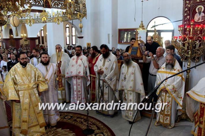 alexandriamou.gr_agiosalexandros2019IMG_4087